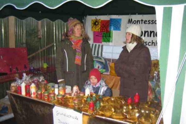 2005weihnachtsmarkt-2005-648FEC91B-61DE-4B47-D48B-2379D4293DB4.jpg